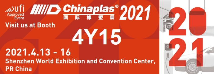 Participation in the 2021 CHINAPLAS International Rubber and Plastic Exhibition